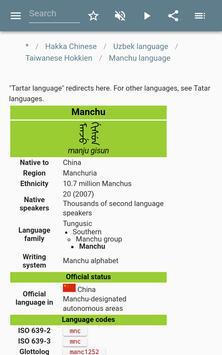 Languages Of China screenshot 14