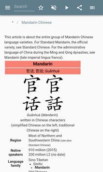 Languages Of China screenshot 1
