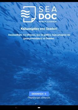 SeaDoc screenshot 1