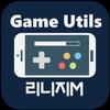 게임유틸 for 리니지M icon