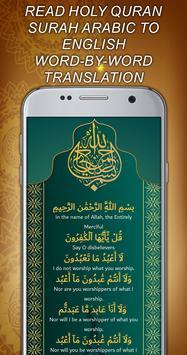 Last 10 Surahs of Quran – 10 Small Surah for Salah screenshot 13