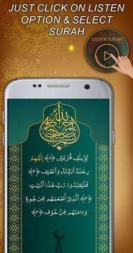 Last 10 Surahs of Quran – 10 Small Surah for Salah screenshot 4