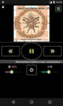 LaPlayer light Screenshot 5
