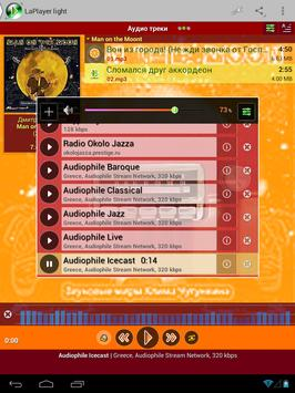 LaPlayer light captura de pantalla 9
