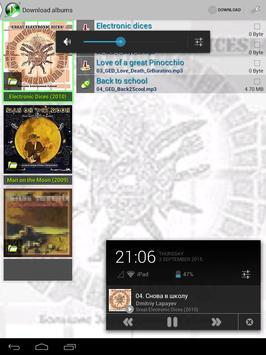 LaPlayer light Screenshot 14