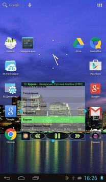 LaPlayer light captura de pantalla 16