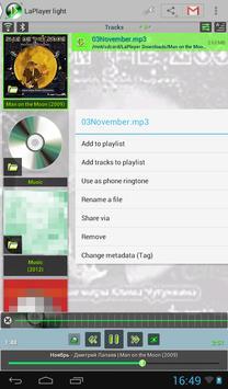 LaPlayer light Screenshot 23