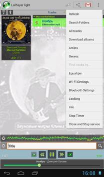 LaPlayer light Screenshot 20
