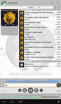 LaPlayer light Screenshot 21