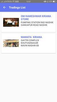 My City Network screenshot 5