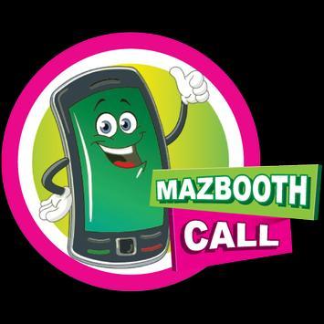 MazboothCall screenshot 2