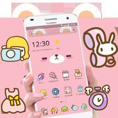 Pink Cute Cartoon Bear Theme icône