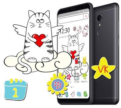 Cute Sketch Cartoon Cat Theme screenshot 1
