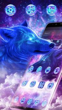 3D Live Galaxy Wild Wolf Thunder Theme screenshot 2