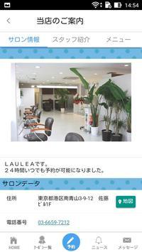 LAULEA screenshot 1