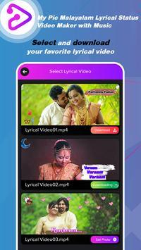 My Pic Malayalam Lyrical Status Video with Music poster