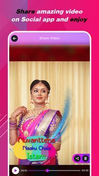 My Pic Tamil Lyrical Status Video Maker with Music screenshot 3