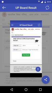 UP Board Result 2019 Class 10th 12th screenshot 4