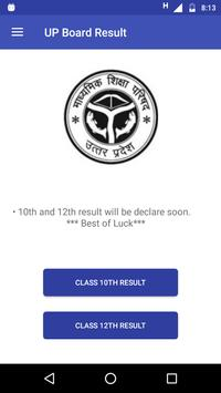 UP Board Result 2019 Class 10th 12th screenshot 1