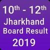 Jharkhand Board 10th 12th Result 2019 biểu tượng