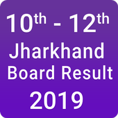 Jharkhand Board 10th 12th Result 2019 Zeichen