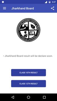 Jharkhand Board 10th 12th Result 2019 Screenshot 1