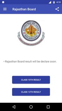 Rajasthan Board 10th 12th Result 2019 screenshot 1