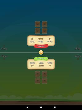 Math Duel Game: Play Together On The Same Phone screenshot 5