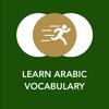 Learn Arabic Vocabulary | Verbs, Words & Phrases 圖標