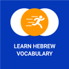 Leer Hebreeuws woordenschat, woorden en zinsdelen-icoon