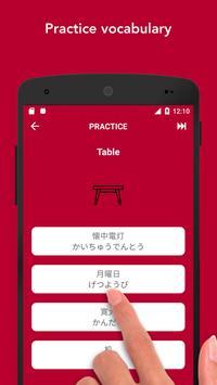 Belajar Kosa Kata, Kata Kerja & Kalimat Jepang screenshot 2