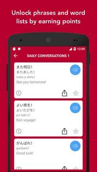 Belajar Kosa Kata, Kata Kerja & Kalimat Jepang screenshot 3