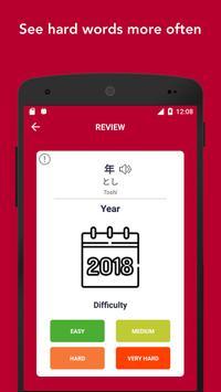 Belajar Kosa Kata, Kata Kerja & Kalimat Jepang screenshot 4