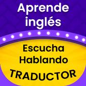 Translator : Spanish English & Learn English free icon