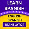 English Spanish translator & Learn Spanish free иконка