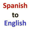 Traductor de Ingles a Español Gratis y Diccionario icono