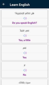 تعلم الانجليزية بالصوت - wellingo syot layar 4