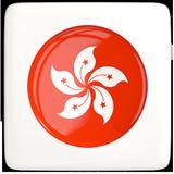 Learn Cantonese Language Free Offline