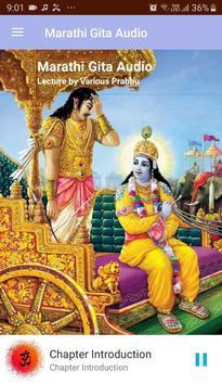 Bhagavad Gita in Marathi Audio screenshot 4