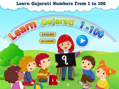 Gujarati For Kids - Read & Write Numbers 1-100 poster