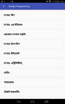 Bangla Programming screenshot 8