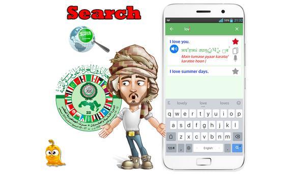 Learn Hindi Quickly Free Offline screenshot 2