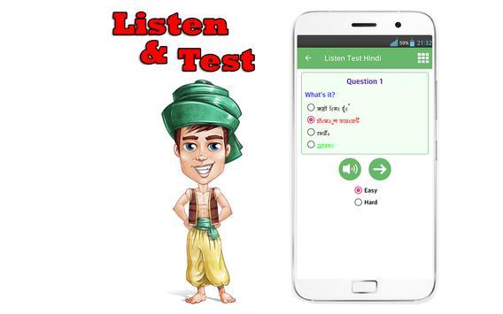 Learn Hindi Quickly Free Offline screenshot 4