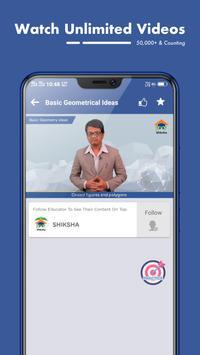 Shiksha screenshot 3