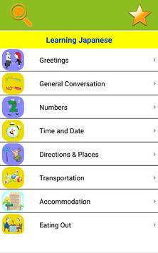 Speak Japanese screenshot 5