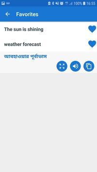 Learn Bengali screenshot 3