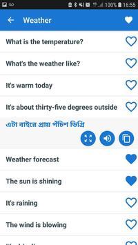 Learn Bengali screenshot 1