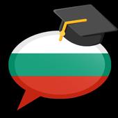 Learn Bulgarian Free icon