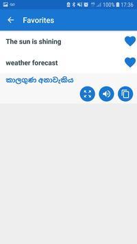 Learn Sinhala Free screenshot 3