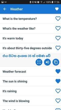 Learn Sinhala Free screenshot 1